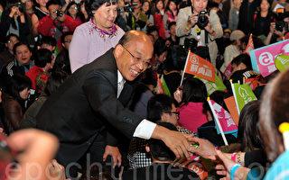 選舉結果 蘇貞昌:尊重市民的抉擇