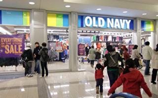 GAP旗下品牌Old Navy宣布退出中國市場