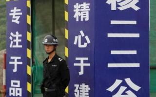 为中国合同 美公司转让关键核电技术