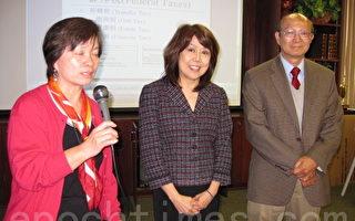 (左起)歐陽婉貞、金城銀行公關副總裁徐朗、及黃澄清會計師在演講會上合影。(攝影: 蔡茂仁 / 大紀元)