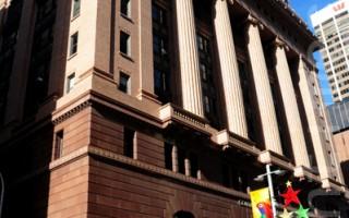 澳洲經濟學家預計經濟增長放緩