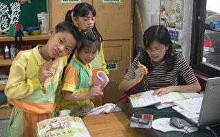 桃縣攜手計畫 協助弱勢學童找回學習自信