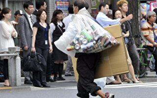 中国男子在日本捡垃圾被捕