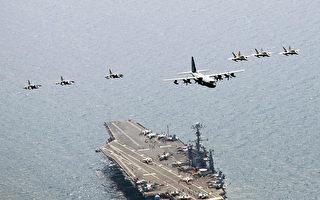 改善半島緊張 美韓將終止聯合軍演