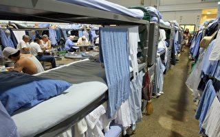 加州監獄人滿為患「放還是不放」官司打到最高法院