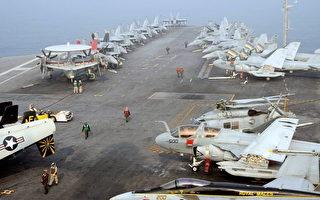 美韩军演结束 大陆民众热议中共与南北韩纷争