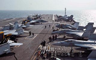 美軍方暗示可能恢復朝鮮半島主要軍事演習