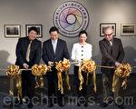 第三屆全球華人攝影大賽揭曉 48獲獎