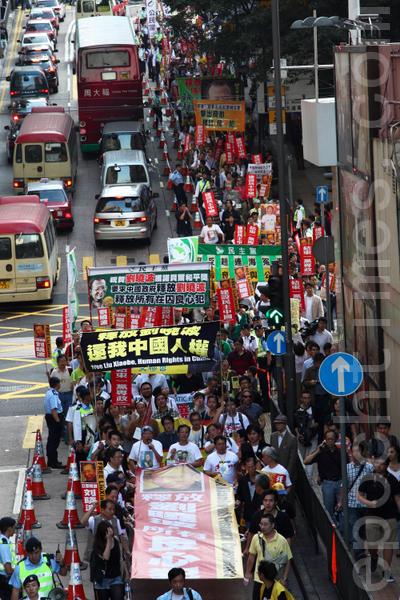 港五百人遊行促中共釋放維權人士
