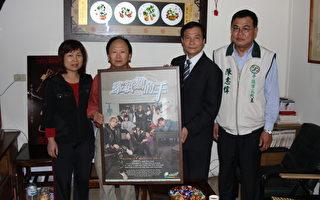 巫建和第一次演戏敲响金钟男配角奖 平镇市长祝贺