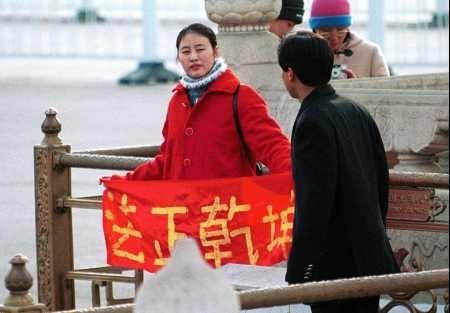 北京奥运前被绑架劳教 王翠香离世