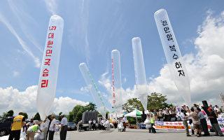 韓國防部:對北韓發送傳單 重啟心理戰