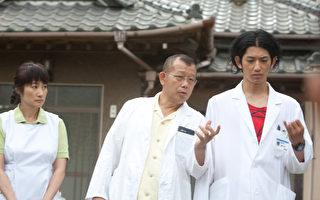 日片《亲爱的医生》获日本奥斯卡十项提名的辉煌纪录(图/纬来电影台提供)