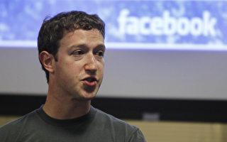 臉書推7大功能 !「清空歷史」保個資