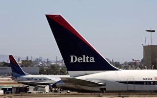 电脑系统瘫痪 达美航空公司全球航班延误