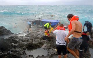 澳洲聖誕島難民船撞崖28死 環境惡劣搜救難