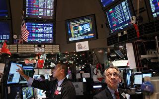 华尔街日报:中国借壳上市美国遭质疑