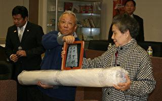 海内外交流中华民国百年庆活动