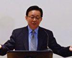 2010年10月31日辛灏年在伦敦大学亚非学院发表演讲《谁说辛亥革命失败了》(新唐人电视台)