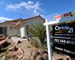圖:加州房地產經紀人協會說短售屋交易進展緩慢拖累了加州房市復甦。(GettyImages)
