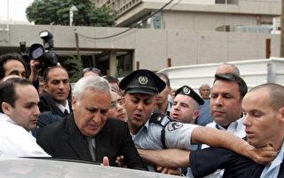 以色列:前總統卡察夫強姦罪成立