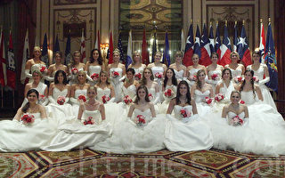 第56届纽约国际成人礼舞会华尔道夫举行