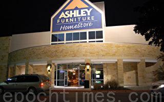 Ashley家具
