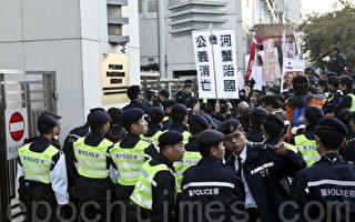 香港元旦日單車遊行 促結束一黨專政