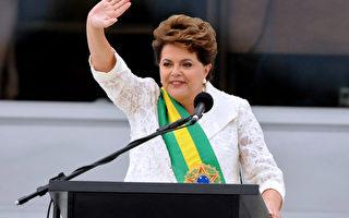 罗赛芙就任巴西总统 强调梦想