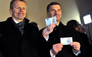 欧元前景堪忧 爱沙尼亚恐搭沉船