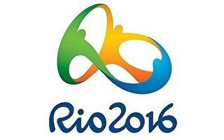 憂寨卡病毒 專家籲巴西奧運易地或押後舉行