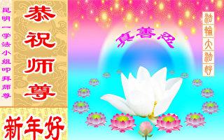 法轮功大陆消息回顾(2010/12/27-2011/1/2)