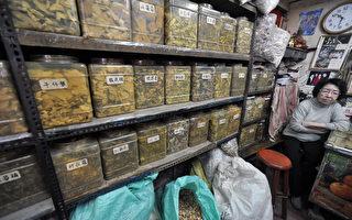 近500种常用中药材持续涨价  市民叫苦