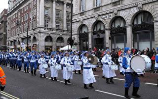 天國樂團參加倫敦新年大遊行 50萬觀眾