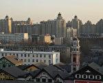 北京嚴查房價 天價房暴跌 二線城市樓市暴漲