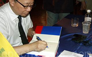 专访辛灏年(五):苏共阴谋与中共卖国