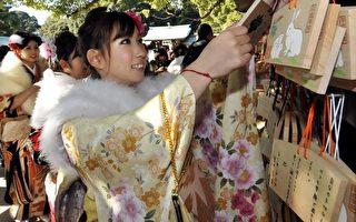 图文:日本女孩欢庆成人节