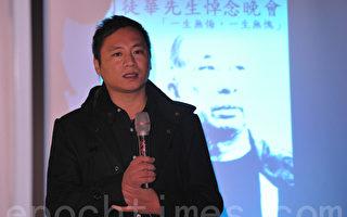 是否去香港會擔心個人安全的問題?王丹表示,他不太考慮這個問題,相信香港老百姓對他都是友善的,他不認為北京政府敢在香港對他有什麼不測的東西。(大紀元檔案照片)(攝影:宋碧龍 / 大紀元)