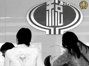 稅收增速2倍GDP 中國稅痛指數恐成第一