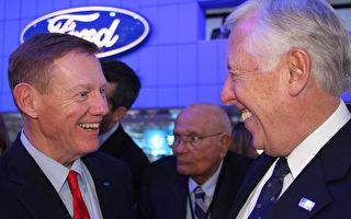 美国议员称赞福特助美国经济复苏