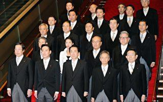 日新內閣上路 因應國會困境