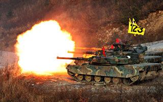 """""""中共军队进驻北韩"""" 半岛局势诡异"""