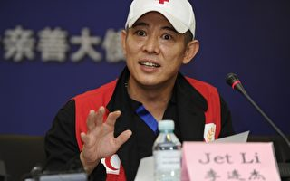 《白蛇傳說》殺青 李連杰抱怨打戲多「被騙」