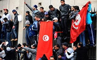 突尼斯或引发骨牌效应 独裁国家心惊