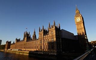 【翻墙必看】英国被激怒 对中共愈来愈强硬