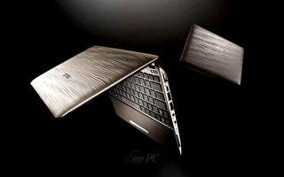 笔记本电脑产业链巨变 中国制造10年后砍半
