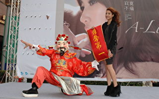 簽唱會風大 A-Lin自嘲髮型像東方不敗