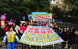 逾百人抗议大财团垄断 反通胀游行