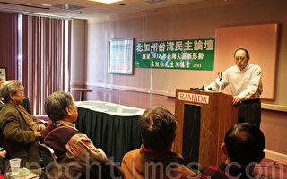 台灣如何面對2012大劫難?