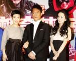 《神奇侠侣》由古天乐、吴君如、李沁主演。 (图/甲上提供)